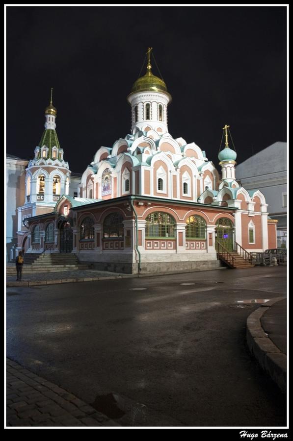 Iglesia_de_Kazan.jpg